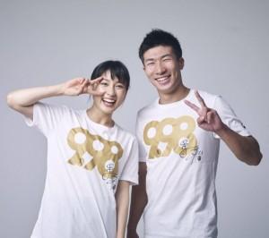 【エンタがビタミン♪】土屋太鳳&陸上・桐生祥秀選手 2ショットに「夫婦感出てる」の声