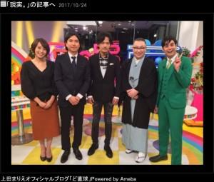 【エンタがビタミン♪】稲垣吾郎と共演した上田まりえ 「オンエア中、一瞬くらっとめまいが」