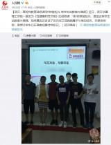 【海外発!Breaking News】ついに大学が「性教育」に乗り出した 中国・湖北省で若年層エイズ急増を受けて