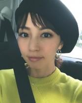【エンタがビタミン♪】安田美沙子、部屋干しでテーブルを埋め尽くす「雨ばかりだと洗濯する気にもなれない」