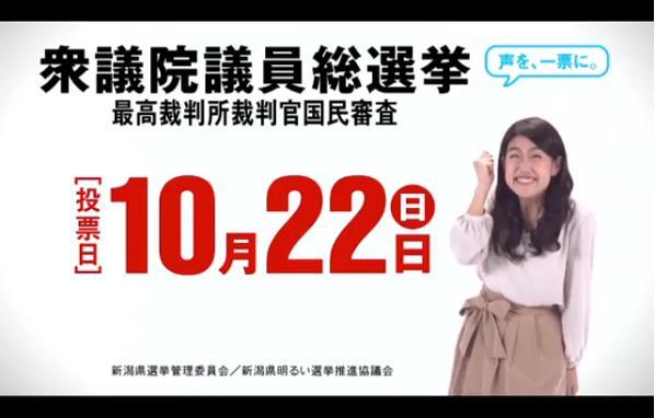 「ちょっと! そこ聞いてる~!?」とオチをキメて笑顔の横澤夏子(画像は『横澤夏子 2017年10月11日付Instagram「#衆議院議員総選挙のCMに出演させて頂いておりますー」』のスクリーンショット)