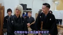 """【エンタがビタミン♪】ZIGGY森重樹一""""和楽器に挑戦"""" 日本音楽集団とあのヒット曲を歴史的コラボ"""