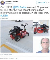 【海外発!Breaking News】芝刈り機で国道を走行、酔っ払い男を逮捕(米)