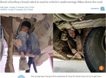 【海外発!Breaking News】「お母さんに会いたい」バス下部にしがみつき80キロを移動した少年2人(中国)