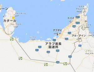 ドーハとドバイ 画像引用:Google Map