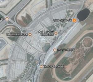 メイダン競馬場とファルコン 画像引用:Google Map