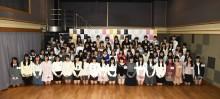 【エンタがビタミン♪】『第3回AKB48グループ ドラフト会議』はファン代表が指名 候補者72名は希望グループに入れるか?