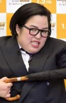 【エンタがビタミン♪】ゆりやんレトリィバァ、大阪での値段は100円!? 「せめて消費税つけて~!」