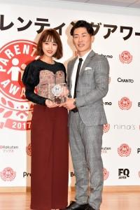 カップル部門で受賞した太田博久&近藤千尋夫妻