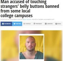 【海外発!Breaking News】女性に「おヘソ見せて」「触らせて」10年続けたへそフェチ男、ついに投獄か(米)