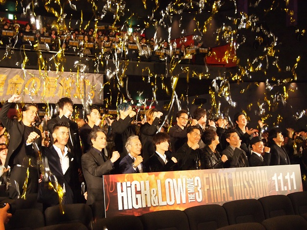 映画『HiGH&LOW THE MOVIE 3 / FINAL MISSION』 超完成披露試写会FIRST MISSIONより