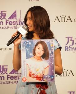 自分のカードと桜井玲香