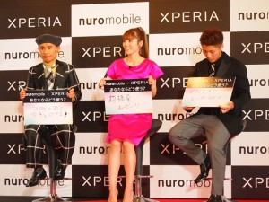 『nuroモバイル×Xperia』で何をしたいか書いた片岡鶴太郎、若槻千夏、井上尚弥選手