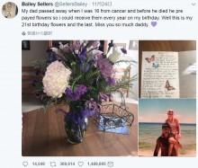 【海外発!Breaking News】亡き父から21歳になるまで誕生日に花束が届いた女性 愛する父への想いをツイート(米)