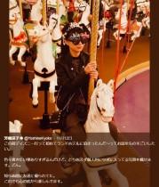 """【エンタがビタミン♪】芳根京子 """"お忍びディズニー""""でメリーゴーラウンドを満喫「これでも楽しんでます」"""