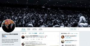【エンタがビタミン♪】元横綱・朝青龍、日馬富士の暴行報道に「ありえない」 怒涛のツイッター更新