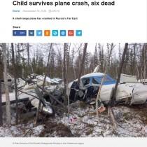 【海外発!Breaking News】小型飛行機の墜落で3歳女児、奇跡的に助かる(露)