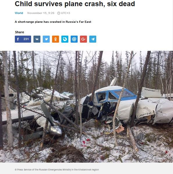 6名死亡の墜落事故で3歳女児のみ奇跡的に助かる(画像は『TASS.com 2017年11月15日付「Child survives plane crash, six dead」(Russian Emergencies Ministry in the Khabarovsk region)』のスクリーンショット)
