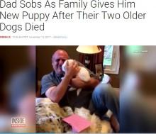 【海外発!Breaking News】家族に子犬をプレゼントされた父、サプライズに号泣(カナダ)<動画あり>
