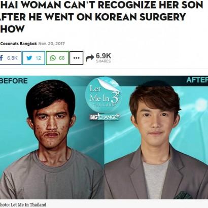 【海外発!Breaking News】顔の歪みを持つ男性が整形で大変身 母親は息子と気付かず(タイ)<動画あり>