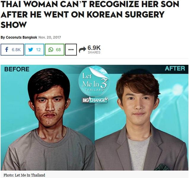 韓国の人気番組に登場したタイ人男性(画像は『Coconuts Bangkok 2017年11月20日付「Thai woman can't recognize her son after he went on Korean surgery show」(Photo: Let Me In Thailand)』のスクリーンショット)