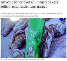 【海外発!Breaking News】ヘルシンキでコオロギ入りパンが登場 昆虫食進むヨーロッパ