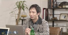 【エンタがビタミン♪】いしだ壱成は「スカートの長さに厳しい」と19歳恋人告白