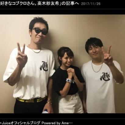 """【エンタがビタミン♪】Juice=Juice高木紗友希、8歳から""""コブクロ""""ファン「車の中でずっと歌ってました」"""