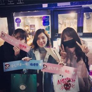 松井珠理奈の来韓を知り会いに来てくれた韓国のファン(画像は『松井珠理奈 2017年11月19日付Instagram「湯浅さんのツイートで知って、夜ご飯のお店までファンの方が来てくれました」』のスクリーンショット)