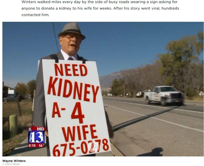 「腎臓を下さい」毎日歩いて訴えた男性(画像は『PEOPLE.com 2017年11月7日付「Utah Husband Who Walked Miles with a 'Need Kidney 4 Wife' Sign Finds a Donor」(FOX13 NEWS)』のスクリーンショット)