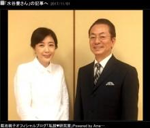 【エンタがビタミン♪】菊池桃子、水谷豊と共演に「嬉しくて、嬉しくて」 2ショットは緊張気味?