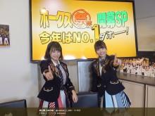【エンタがビタミン♪】ソフトバンクホークス日本一 HKT48メンバーも歓喜「ほんっとうに面白い試合をありがとう」