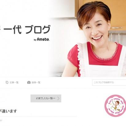 """【エンタがビタミン♪】松居一代 """"11kg""""の激痩せを告白「女性は敏感です」"""