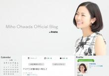 【エンタがビタミン♪】母・岡江久美子は「私よりも仕事を選んでいる」と思っていた大和田美帆