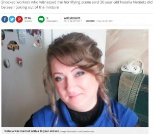 【海外発!Breaking News】製菓工場の女性従業員、煮えたぎったカラメルソースに埋もれ死亡(露)