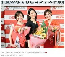 """【エンタがビタミン♪】元AKB48田名部生来 """"食のなでしこ""""準グランプリに歓喜「喜ぶ両親の顔がみれて幸せ」"""