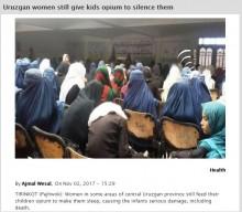 【海外発!Breaking News】ケシ栽培地域に蔓延するアヘン中毒 子供を眠らせるために投与する母親も(アフガニスタン)