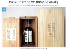 【海外発!Breaking News】被害総額9000万円! 超高級ウイスキー含む69本が専門店から盗まれる(仏)