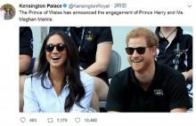 【イタすぎるセレブ達・番外編】ヘンリー王子、メーガン・マークルと婚約 キャサリン妃は姉としてメーガンを支える決意!