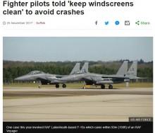 【海外発!Breaking News】「戦闘機に乗りこんだらまずは…」米空軍指令本部、パイロットにごもっともな通達