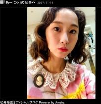 【エンタがビタミン♪】松井玲奈 舞台『24番地の桜の園』の衣装姿「これを着るとテンションが上がる」