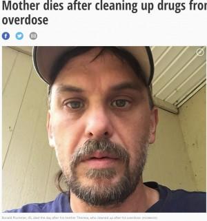 【海外発!Breaking News】浴室で息子が薬物過剰摂取 その後の掃除で母親が死亡(米)