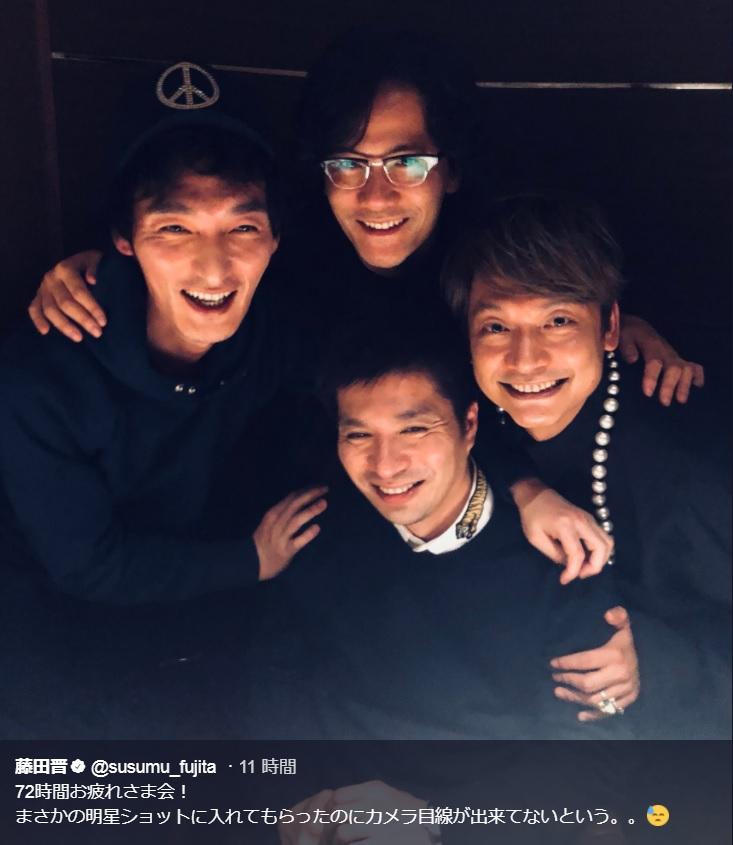 元SMAPの3人と藤田晋社長(画像は『藤田晋 2017年11月16日付Twitter「72時間お疲れさま会!」』のスクリーンショット)