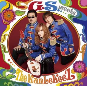 「第59回 日本レコード大賞」企画賞を受賞した『G.S. meets The KanLeKeeZ』