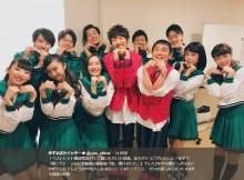 """【エンタがビタミン♪】ゆず""""恋ハジ 双子ダンス"""" 宮根&ウエンツが『ベストヒット歌謡祭』でコラボ"""