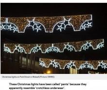 【海外発!Breaking News】クリスマスイルミネーションに苦情殺到「まるでパンツを干したよう」(英)