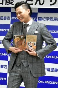 「本の話が来たときはめちゃくちゃ嬉しかった」花田優一氏
