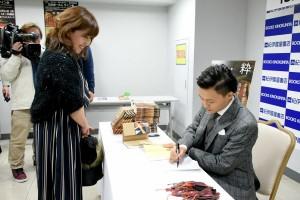 ファンにサインをする 花田優一氏
