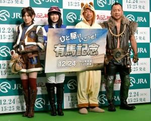 『MONSTER HUNTER: ARIMA@AKIHABARA』にて 左から岡田奈々、横山由依、バイきんぐ(小峠英二、西村瑞樹)