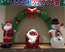 """【エンタがビタミン♪】にゃんごすたー""""ひっぱりだこ""""の人気 クリスマスイブや大晦日も活躍"""